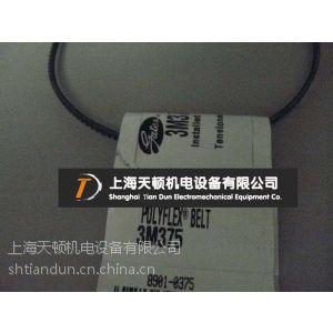 供应供应进口5M280GATES广角带传动工业皮带