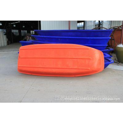 供应【广西代理热门销售产品】3M渔船 3M塑料船 塑料捕鱼船 质保五年