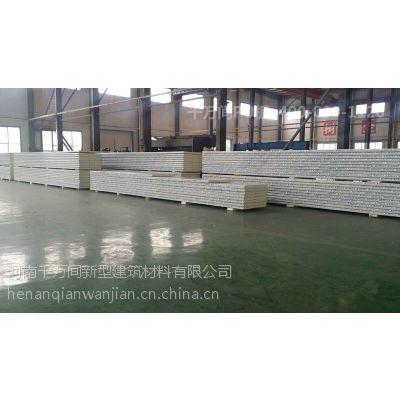 聚氨酯屋面板-QWJ-001