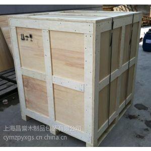 上海昌誉木箱厂,订做木箱价格合理,量大从优