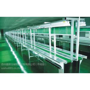 供应苏州皮带线,铝合金皮带线设计,鑫辉工厂非标产品