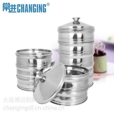 供应常进不锈钢小蒸笼 小笼包蒸笼 早点 茶点 糕点蒸笼 套装蒸笼