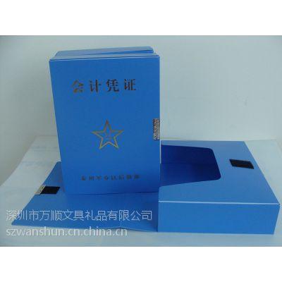 供应塑料A4文件盒 A5会计凭证盒 超大档案盒 加厚 背宽50Mm