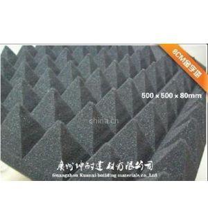供应坤耐品牌金字塔吸音棉 8CM金字塔棉 音乐大厅吸音棉