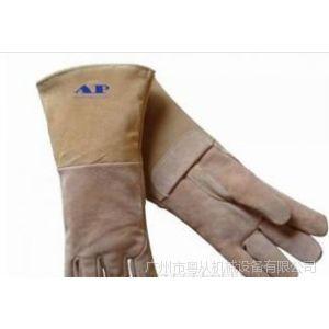 供应劳保用品AP 氩弧焊手套焊接防护服防护帽防护手套