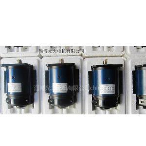 供应光大130ZYT系列永磁直流电机-淄博光大电机有限公司