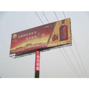 供应四川省成绵、成南、成渝、成雅、成乐高速公路单立柱户外广告位招商