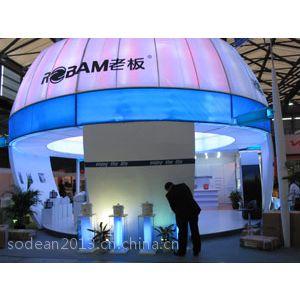 ★供应2015年上海汽车工业展特装展台设计搭建
