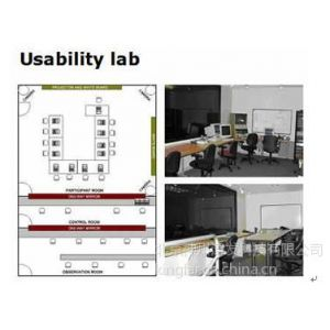 供应远程行为观察分析系统