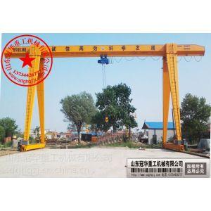 供应龙口销售出口型1吨-32吨MH门式起重机 包厢龙门吊 跨度5米-38米