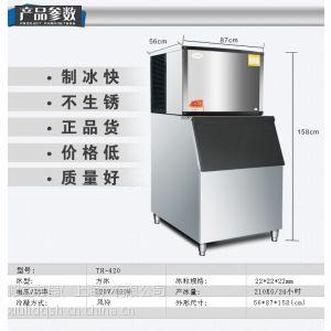 供应专业制冰机售后维修点、上海制冰机不制冰、不通电、不进水维修电话