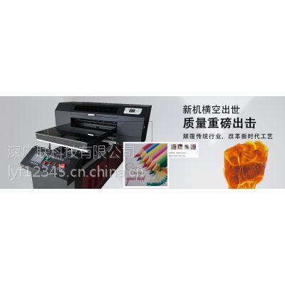 供应爱普生五代喷头高精度UV彩印手机外壳,适用于任何材质