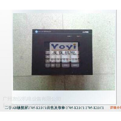 供应广州二手AB触摸屏2705-K11C1出售及维修,维修AB 2705-K11C1触摸屏进不了系统界面
