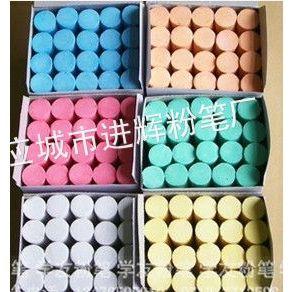 供应10种粉笔种类:常规教学粉笔、绘画粉笔、无尘粉笔规格