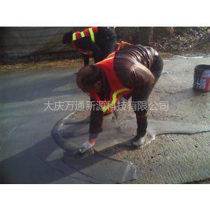 供应混凝土修补剂 路面修补剂 水泥修补剂