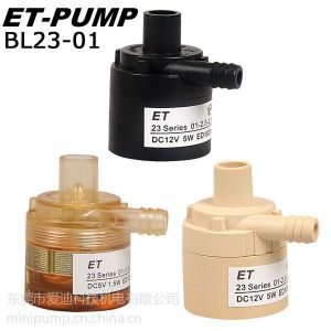 空气净化机专用,迷你小水泵、无刷直流水泵ET-BL23