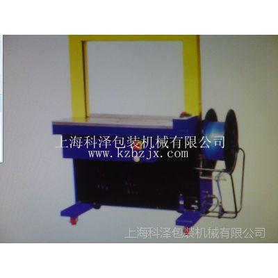 供应现货热销KZ-101全自动捆包机包扎机