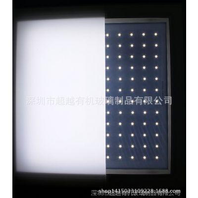 现货供应 亚克力磨砂扩散板 2MM乳白色单面磨砂扩散板 光扩散板