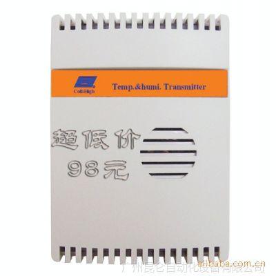 供应特价NWSF-1AT温湿度变送器