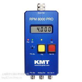 供应德国KMT RPM-8000-PRO汽车转速测试仪