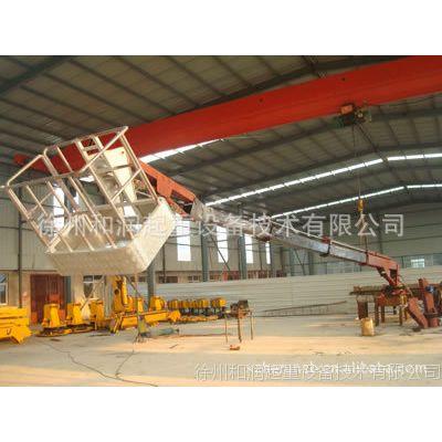 供应徐州和润 工程机械隧道登高作业平台 DG14A 液压起重机配件