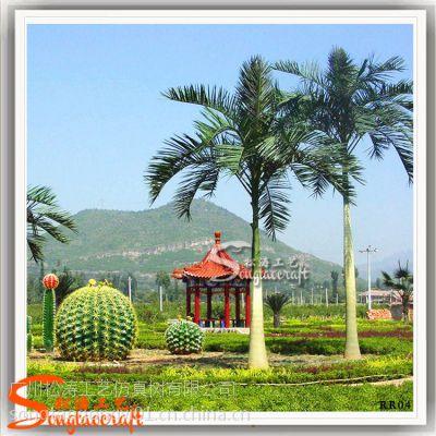 广州假树装饰仿真树 公园绿化仿真大王椰 大王椰子树仿真棕榈树