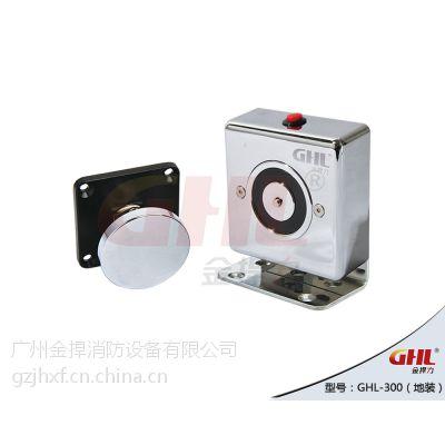 供应GHL-300 消防电磁门吸 墙面安装 一件起批 符合消防验收