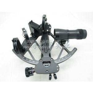 供应GLH130-20航海六分仪