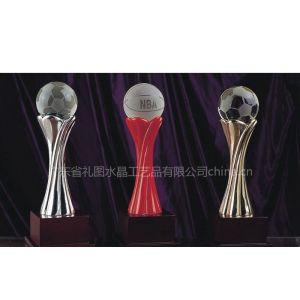 供应广东水晶地球奖杯,带球形水晶奖牌,广州奖牌礼品批发生产商