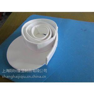 供应PTFE膨体四氟带柔性特氟龙密封条