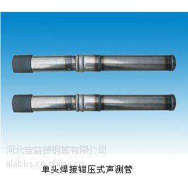 供应无锡声测管 无锡桥梁桩基检测管 注浆管 配件系列