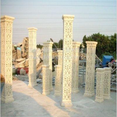 玻璃钢欧式镂空罗马柱雕塑 室内别墅酒店树脂柱子景观装饰摆件来图订制