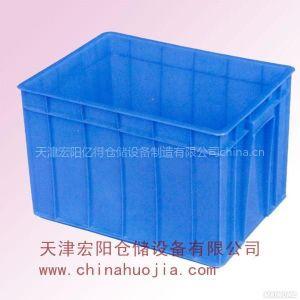 天津厂家直销周转箱 塑料箱 加厚物流箱