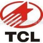 """供应TCL)总代理≥""""上海TCL电视维修站""""全方位≥服务"""