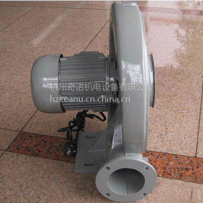 供应CZR-70型250W炊具机械配套离心式低噪声中压鼓风机