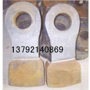 供应高锰锻造锤头