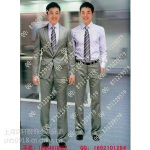 供应定做男士正装 休闲西装 职业装 男套装