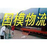 上海到吉林托运公司021-52847804