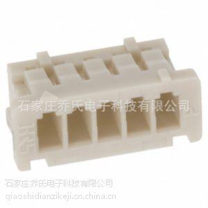 供应供应HRS广濑胶壳连接器单排 1.25间距 DF13-5S-1.25C现货