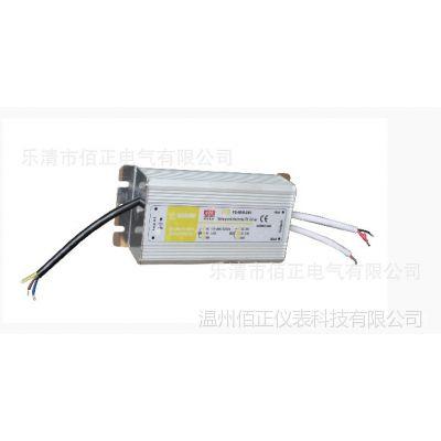 深圳明纬 防水型 优质LED开关电源  FS-60W- 48V