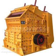 供应石灰石生产线/硬矿石破碎机/节能高效反击破碎机