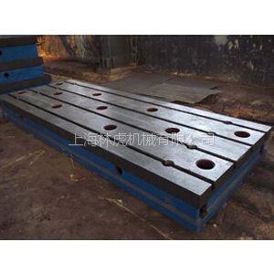 供应金华焊接平板