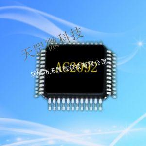 供应优势推出带下载(读卡器)功能插卡插U盘方案 音响IC