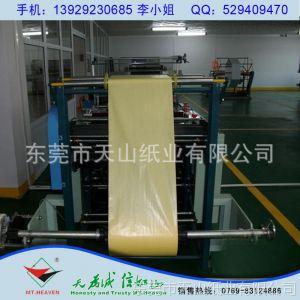 供应热销福建地区薄纸印刷1-6色 专业印刷拷贝纸厂家