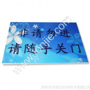 供应爱普生喷头布料印花机   PVC万能打印机-打印机厂商