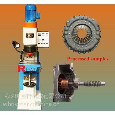 瑞威特摆辗铆接机,液压铆接机,优质铆钉机,液压摆辗铆钉机,长行程旋铆机