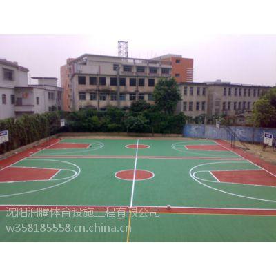 供应篮球场施工 篮球场铺装 沈阳润腾体育 篮球场施工 15940569421
