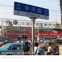 厂家供应全国各地路,北京指路牌