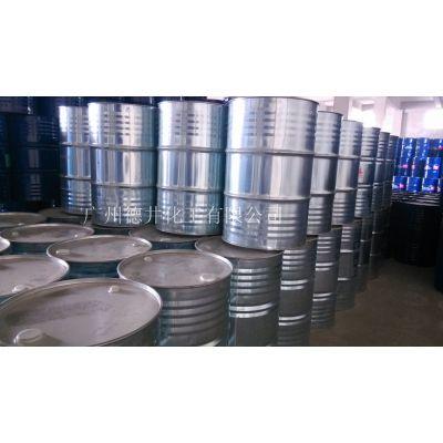 高质量电子级N-甲基吡咯烷酮(NMP)价格及生产溶剂厂家-广州德井化工有限公司