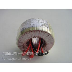 供应专业功放变压器厂家 40W环型变压器